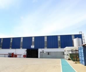 wana-quimica-fachada-fabrica